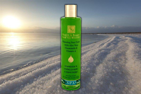 Face Toner with Aloe Vera Chamomile & Vitamin A