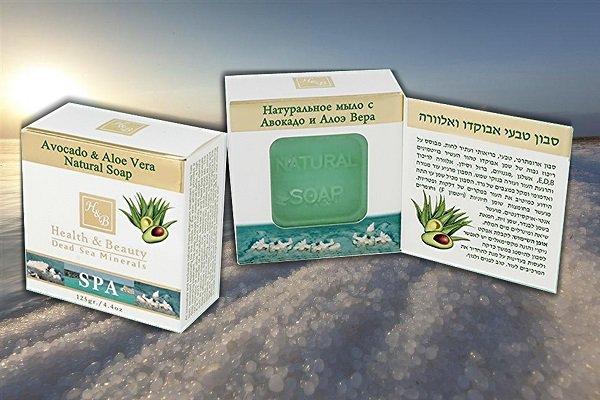 Avocado & Aloe Vera Natural soap