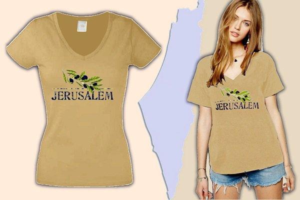 Jerusalem Olive Branch