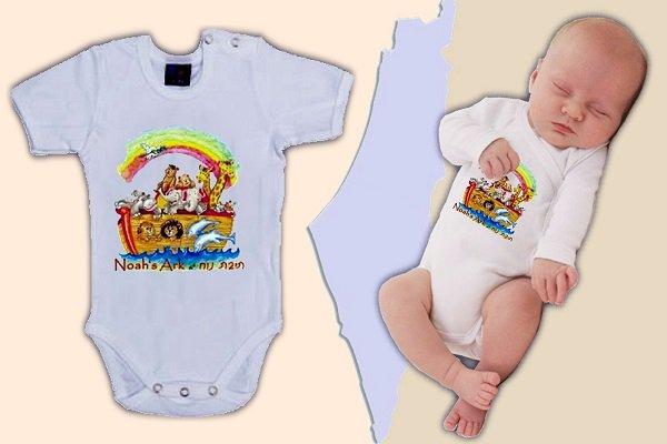 Baby Noah's Ark