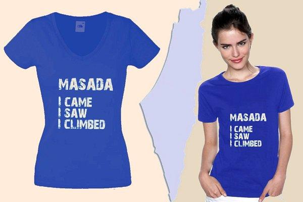 Masada texte