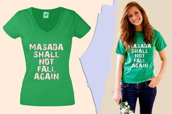 Text Masada