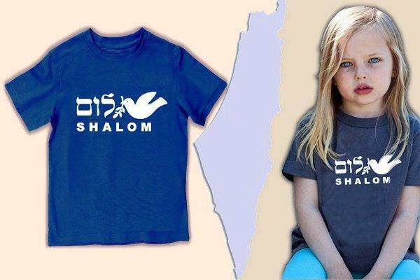 Shalom Dove