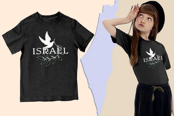 Dove Israel